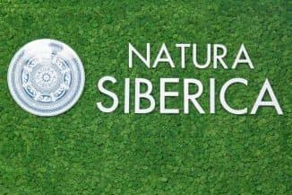 natura siberica отбеливающий дневной крем для лица natura siberica